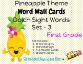 Pineapple Dolch Sight Words - Set 3 - First Grade - Word W