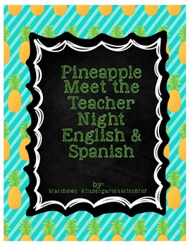 Pineapple Meet the Teacher Night English & Spanish
