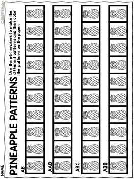 Pineapple Mini Eraser Activities
