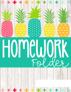 Pineapple Student Homework Folder Covers Freebie
