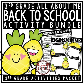 Pineapple Theme Back To School Activities 3rd Grade All About Me Poster & More