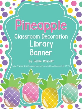 Pineapple Theme Classroom Library Banner