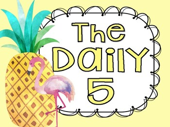 Pineapple Themed Daily 5 (reading and math stations/centers)