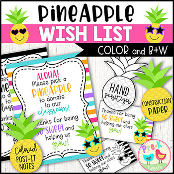 Pineapple Wish List