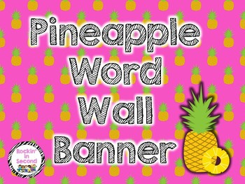 Pineapple Word Wall Banner