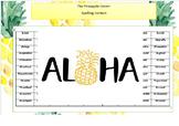 Pineapple spelling contest