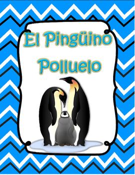 Calle de lectura (Reading Street) Pinguino Polluelo Concept Wall