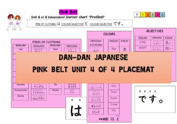 Pink Belt Unit 4 of 4 [Profiled!] DDJ PLACEMAT