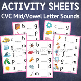 Montessori Pink Series Middle/Vowel Letter Sounds Activity Sheets