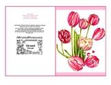 Pink Tulips Card printable blank inside