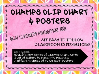 Pink Watercolor CHAMPS Management Posters with Voice Level Posters