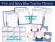 Pink and Navy Teacher Planner 2017-2018