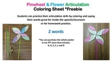Pinwheel & Flower Articulation Coloring Sheet *Freebie Z sound