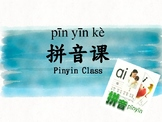 Pinyin Basic for beginners