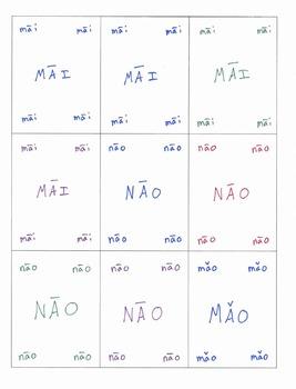 Pinyin Go Fish ai ao