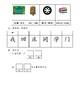 Pinyin worksheets for kindergarteners or lower primary (ie ue er)