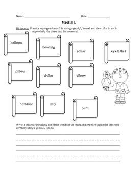 Pirate Articulation Worksheet- Medial L