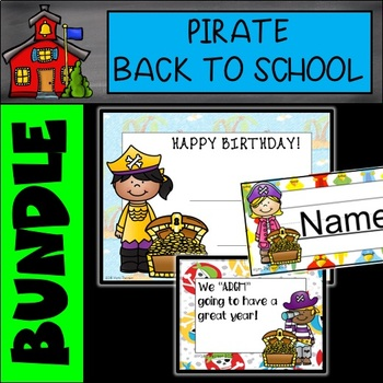 Pirate Back to School Bundle
