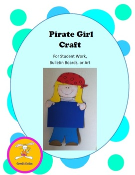 Pirate Craft - Decorative Display for Bulletin Boards, Student Work, or Art