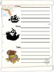 Pirate Homework