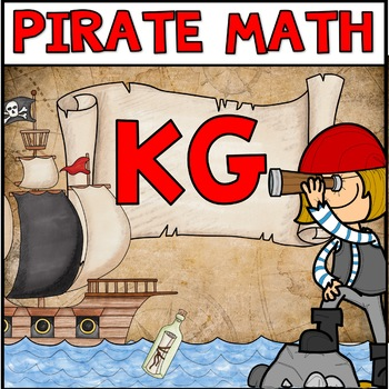 Pirate Math Centers KG Freebie