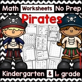 Pirate Math -No Prep- Kindergarten and 1st Grade Worksheets