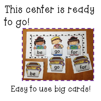 Pirate/May Journeys Kindergarten Sight Word matching center