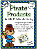 Pirate Products: A File Folder Game for TEKS 4.4D