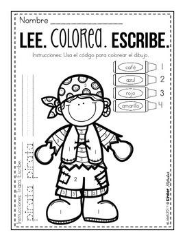 Pirate- Read Color Write { FREEBIE }