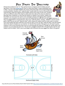 Pirate Tag P.E. Game Directions FREEBIE