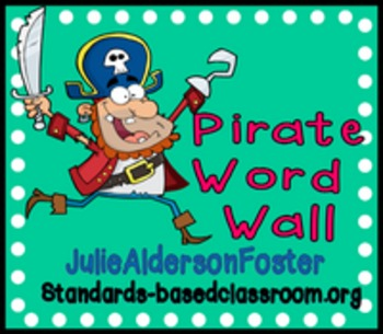 Pirate Word Wall Set