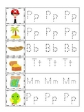 Pirate themed Letter Tracing preschool printable worksheets.  Daycare curriculum