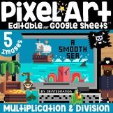 Pirates Digital Pixel Art Magic Reveal MULTIPLICATION