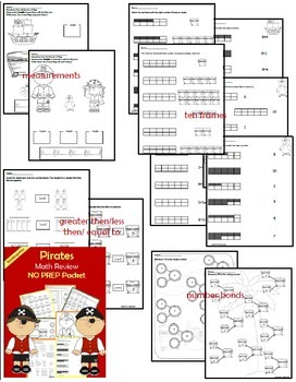 Pirates End of The Year/Summer Review: Kindergarten NO PREP (Math)