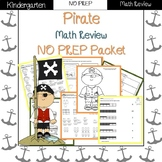 Pirates End of The Year/Summer Review: Kindergarten NO PRE