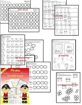 Pirates End of Year/Summer Review Bundle: Kindergarten NO PREP (Math & Literacy)