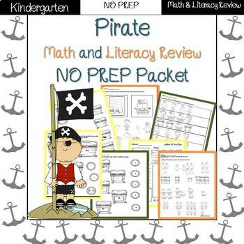 Pirates End of Year/Summer Review Bundle: Kindergarten NO