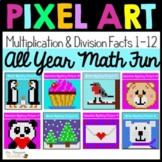 Pixel Art Math BUNDLE Mutiplication & Division Facts 1-12