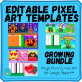 Pixel Art Editable Templates Growing Bundle
