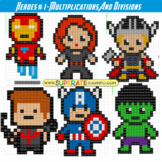 Pixel Super Heroes 1 - Multiplications and Divisions - Printable