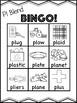 Pl Blend Bingo Freebie! [5 playing cards]