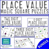 Place Value Magic Square Puzzle Math Center Games Bundle