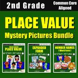 2nd Grade Place Value Center, 2nd Grade Place Value Assessment