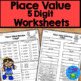 Place Value Worksheets and Activities - 5 Digit