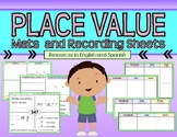 Place Value Activity and Mats