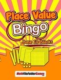 Place Value Bingo Base 10 Blocks {Math Game}