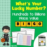 Place Value Bingo Millions, Place Value Activities 4th Grade, Place Value Games