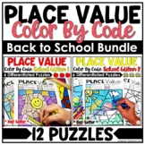 Place Value Color by Code Differentiated Bundle