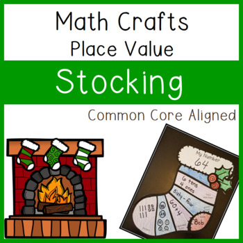 Place Value Craft: Stocking