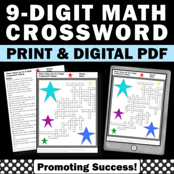 place value crossword puzzle worksheet